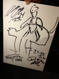 KARA武道館 ファンミーティング 画像 (6).JPG
